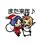 ぽけーっと男子~クリスマス&お正月編(個別スタンプ:20)