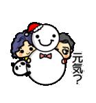 ぽけーっと男子~クリスマス&お正月編(個別スタンプ:21)