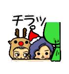 ぽけーっと男子~クリスマス&お正月編(個別スタンプ:22)