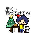 ぽけーっと男子~クリスマス&お正月編(個別スタンプ:26)