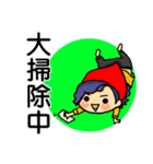 ぽけーっと男子~クリスマス&お正月編(個別スタンプ:27)