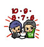 ぽけーっと男子~クリスマス&お正月編(個別スタンプ:32)