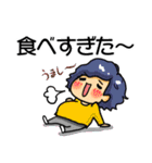 ぽけーっと男子~クリスマス&お正月編(個別スタンプ:39)