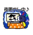 ぽけーっと男子~クリスマス&お正月編(個別スタンプ:40)