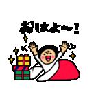 トモダチトークスタンプ【クリスマス編】(個別スタンプ:01)