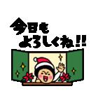 トモダチトークスタンプ【クリスマス編】(個別スタンプ:02)