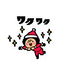 トモダチトークスタンプ【クリスマス編】(個別スタンプ:03)