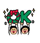トモダチトークスタンプ【クリスマス編】(個別スタンプ:04)