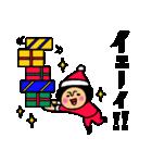 トモダチトークスタンプ【クリスマス編】(個別スタンプ:05)