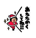 トモダチトークスタンプ【クリスマス編】(個別スタンプ:09)
