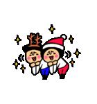 トモダチトークスタンプ【クリスマス編】(個別スタンプ:14)