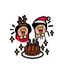 トモダチトークスタンプ【クリスマス編】(個別スタンプ:17)