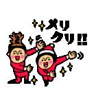 トモダチトークスタンプ【クリスマス編】(個別スタンプ:18)