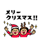 トモダチトークスタンプ【クリスマス編】(個別スタンプ:19)