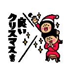 トモダチトークスタンプ【クリスマス編】(個別スタンプ:20)
