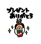 トモダチトークスタンプ【クリスマス編】(個別スタンプ:21)