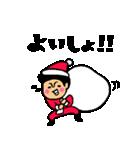 トモダチトークスタンプ【クリスマス編】(個別スタンプ:25)