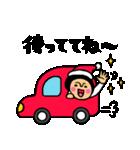 トモダチトークスタンプ【クリスマス編】(個別スタンプ:26)