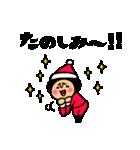 トモダチトークスタンプ【クリスマス編】(個別スタンプ:27)