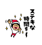 トモダチトークスタンプ【クリスマス編】(個別スタンプ:28)