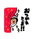 トモダチトークスタンプ【クリスマス編】(個別スタンプ:30)