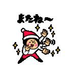 トモダチトークスタンプ【クリスマス編】(個別スタンプ:31)
