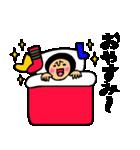 トモダチトークスタンプ【クリスマス編】(個別スタンプ:32)