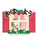大人女子の日常【Xmas&お正月】(個別スタンプ:01)