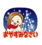 大人女子の日常【Xmas&お正月】(個別スタンプ:03)