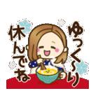 大人女子の日常【Xmas&お正月】(個別スタンプ:04)