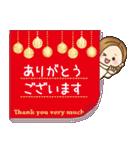 大人女子の日常【Xmas&お正月】(個別スタンプ:08)