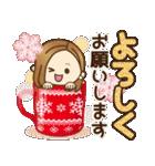 大人女子の日常【Xmas&お正月】(個別スタンプ:10)