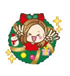大人女子の日常【Xmas&お正月】(個別スタンプ:11)