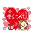 大人女子の日常【Xmas&お正月】(個別スタンプ:14)