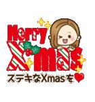 大人女子の日常【Xmas&お正月】(個別スタンプ:16)