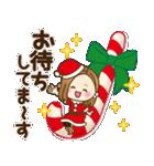 大人女子の日常【Xmas&お正月】(個別スタンプ:17)