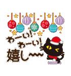 大人女子の日常【Xmas&お正月】(個別スタンプ:18)