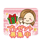 大人女子の日常【Xmas&お正月】(個別スタンプ:21)