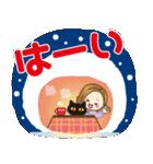 大人女子の日常【Xmas&お正月】(個別スタンプ:25)
