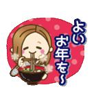 大人女子の日常【Xmas&お正月】(個別スタンプ:26)