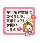 大人女子の日常【Xmas&お正月】(個別スタンプ:27)