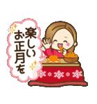 大人女子の日常【Xmas&お正月】(個別スタンプ:28)