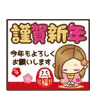 大人女子の日常【Xmas&お正月】(個別スタンプ:30)