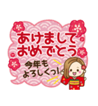大人女子の日常【Xmas&お正月】(個別スタンプ:31)