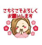 大人女子の日常【Xmas&お正月】(個別スタンプ:32)