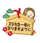 大人女子の日常【Xmas&お正月】(個別スタンプ:33)
