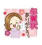 大人女子の日常【Xmas&お正月】(個別スタンプ:34)