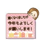 大人女子の日常【Xmas&お正月】(個別スタンプ:35)