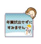 大人女子の日常【Xmas&お正月】(個別スタンプ:36)