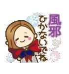 大人女子の日常【Xmas&お正月】(個別スタンプ:37)